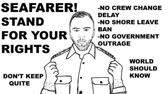 Моряк, борись за свои права!